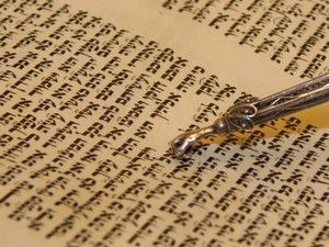 Где в Торе скрыто слово Теилим