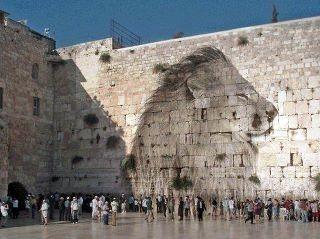 Теилим 21 и Гильгуль Машиаха бен Йосеф